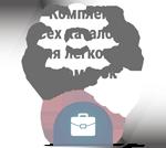 Купить электронные каталоги подбора запчастей по вин коду на легковые иномарки