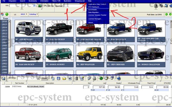 Каталог запчастей EPC Chrysler стартовое окно