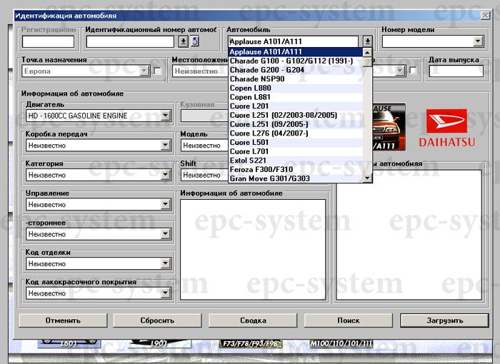 Электронный каталог запчастей дайхатсу териос кид
