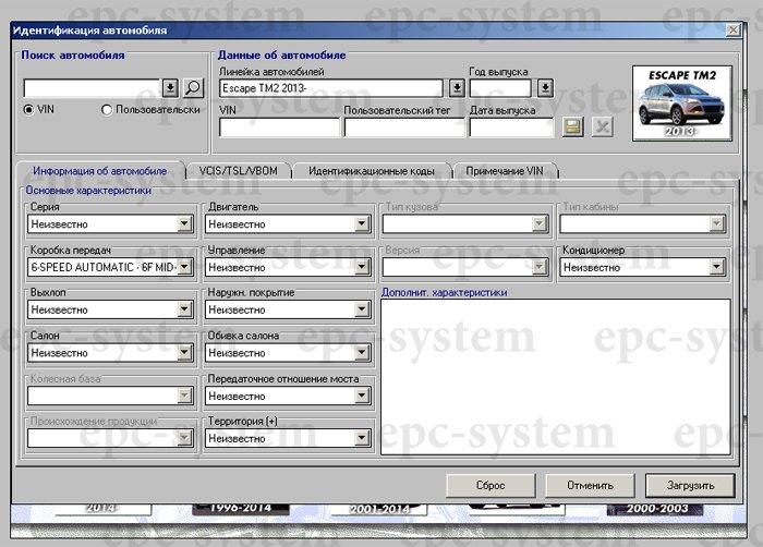 elektronniy-katalog-zapchastey-dlya-amerikanskih-avtomobiley-smotret-porno-starushki-v-onlayn