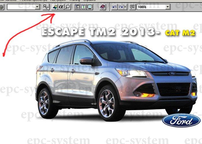 Каталог запчастей EPC Форд Америка окно автомобиля форд ексейп