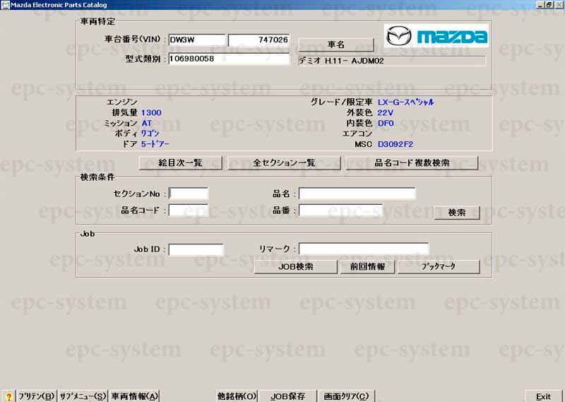 kiski-elektronniy-katalog-zapchastey-dlya-amerikanskih-avtomobiley