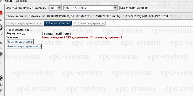 Электронный каталог подбора запчастей Мерседес 2018 EPC WIS