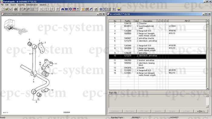 Каталог запчастей EPC DAF окно выбора детали