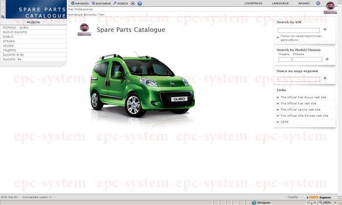 Стартовая страница каталога запчастей FIAT-Professional