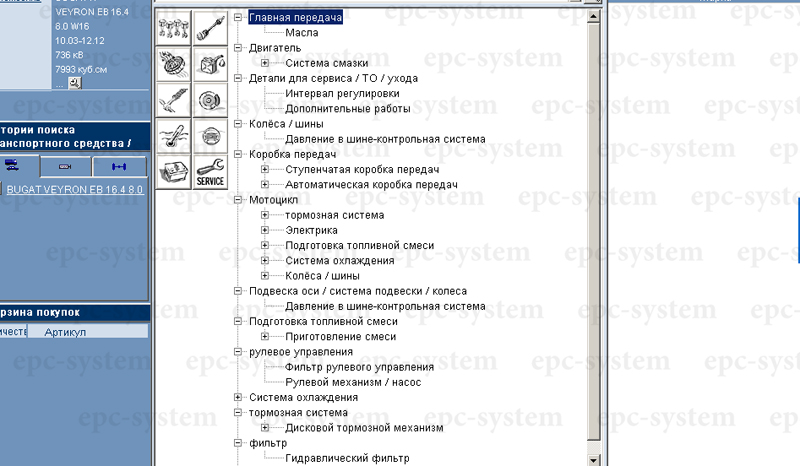 каталог запчастей BUGATTI VEYRON EB 16.4